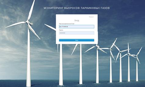 ФГБУ «НЦКТП Минтранса России» разработана программа для ЭВМ «Информационная модель мониторинга выбросов парниковых газов от транспортного комплекса Российской Федерации»