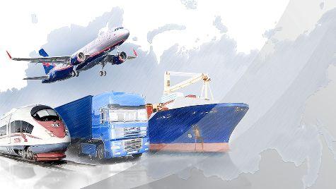 Завершение работ по развитию функциональной задачи АСУ ТК «Формирование и ведение транспортно-экономического баланса Российской Федерации»
